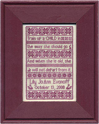 Erica Michaels Clearance Proverbs Child With Silk Gauze