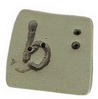 JABCo Alphabets  0300.b Green Letter B