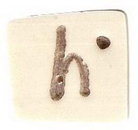 JABCo Alphabets  0400.h Tea Dyed Letter H