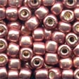 Mill Hill Pebble Glass Beads05555 New Penny