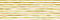 DMC Size 5 Pearl Cotton Skeins0739