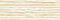 DMC Size 5 Pearl Cotton Skeins0948