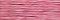 DMC Size 5 Pearl Cotton Skeins3688