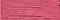 DMC Size 5 Pearl Cotton Skeins3731