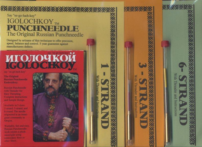 Igolochkoy