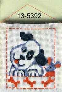 Permin Kits135392 ~ First Kit - Dog ~ 6 count Aida