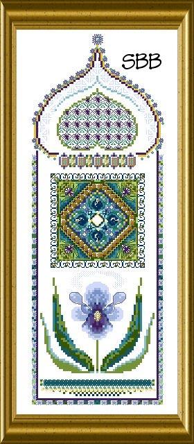 Chatelaine Flower Panels 1 ~ Iris
