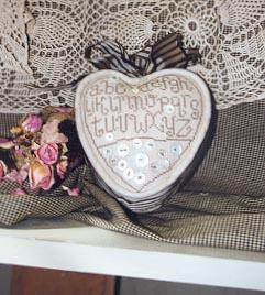 Ewe & Eye & Friends Alphabet Button Heart