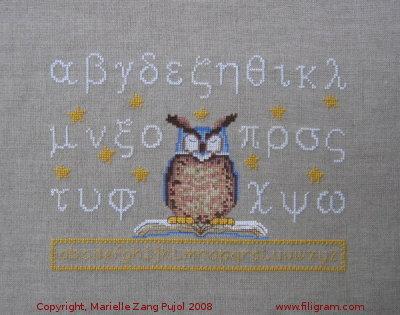 Filigram A15 Greek ABC Little Owl