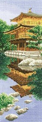 Heritage Crafts Kits HCK0564 John Clayton ~ Internationals ~ Golden Pavillion
