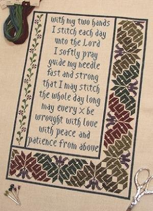 My Big Toe Designs A Quaker Prayer